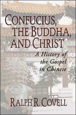 CovConf - Confucius, the Buddha, and Christ: A History of the Gospel in Chinese, by Ralph R. Covell
